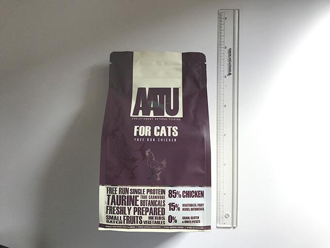 AATUパッケージ