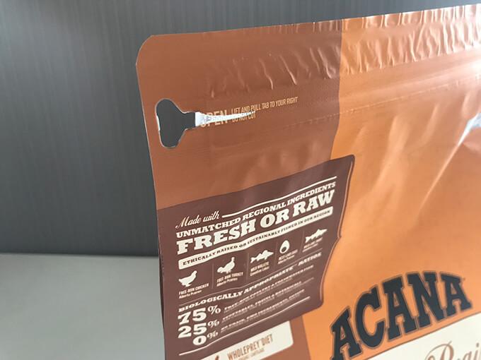 アカナパッケージ開けやすさ、、しかし