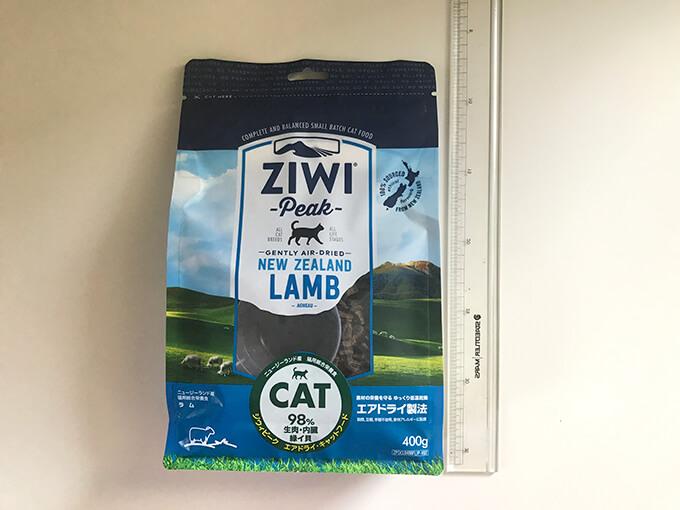 ZIWI(ジウィ)パッケージ