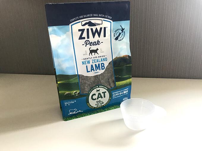 ZIWI(ジウィ)カップ