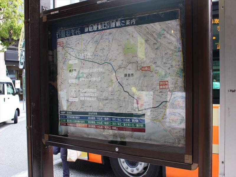 江ノ電バス乗り場