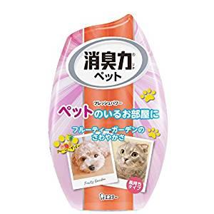 ペット用消臭力