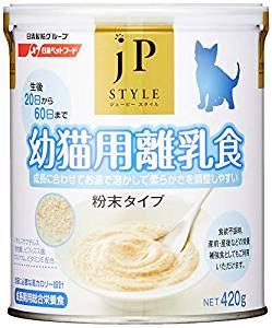 JPスタイル離乳食