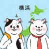 猫カフェマップ – 神奈川編:横浜エリア