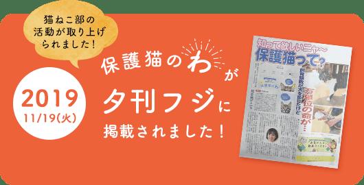 夕刊フジ掲載情報