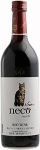 アルプス猫ワイン