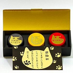 京都利休園 猫お茶セット