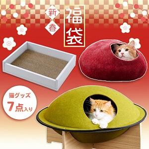 猫の福袋7点セット