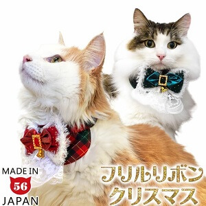 猫クリスマスリボン