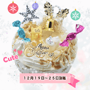 パティシエールセリ猫ケーキ