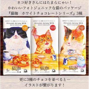 猫チョコ3セット