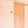本当に賃貸!?猫にも人にも優しい新築賃貸猫共生住宅「tomoneko space」