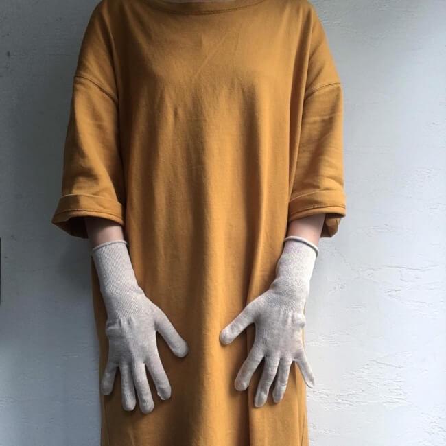 glovemask